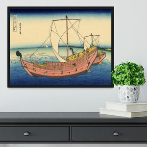 The Kazusa sea route by Hokusai Framed Print - Canvas Art Rocks - 2