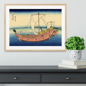 The Kazusa sea route by Hokusai Framed Print - Canvas Art Rocks - 3