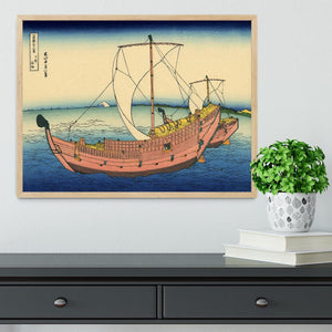 The Kazusa sea route by Hokusai Framed Print - Canvas Art Rocks - 4