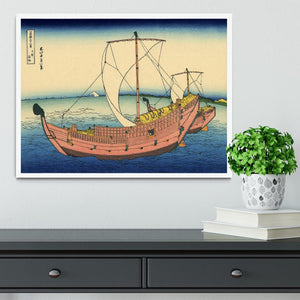 The Kazusa sea route by Hokusai Framed Print - Canvas Art Rocks -6