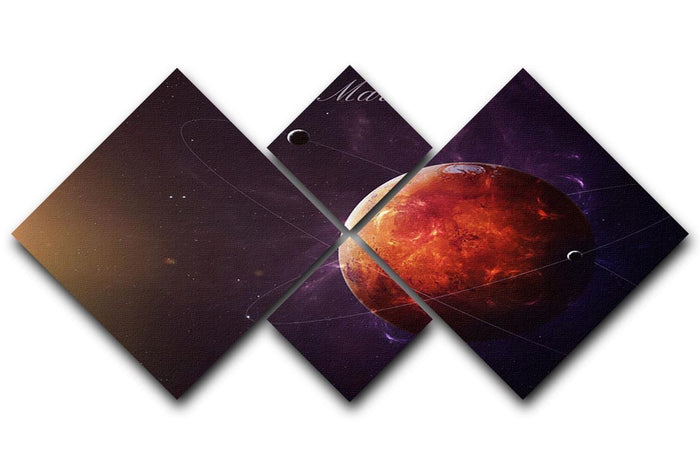 The Red Planet Mars 4 Square Multi Panel Canvas