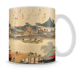 The Shrine Komagata Do in Komagata by Hokusai Mug - Canvas Art Rocks - 1