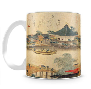 The Shrine Komagata Do in Komagata by Hokusai Mug - Canvas Art Rocks - 2
