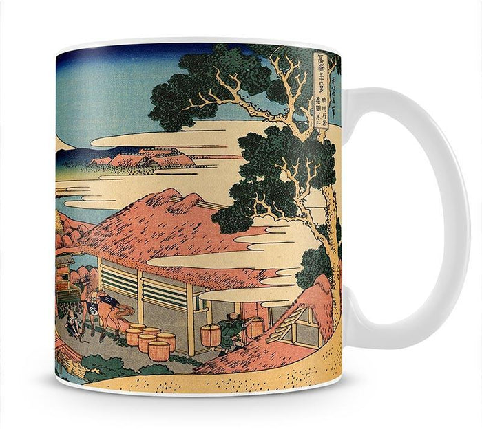 The Tea plantation by Hokusai Mug