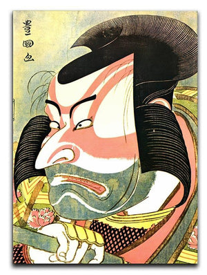 The actor Ichikawa Ebizo by Hokusai Canvas Print or Poster  - Canvas Art Rocks - 1