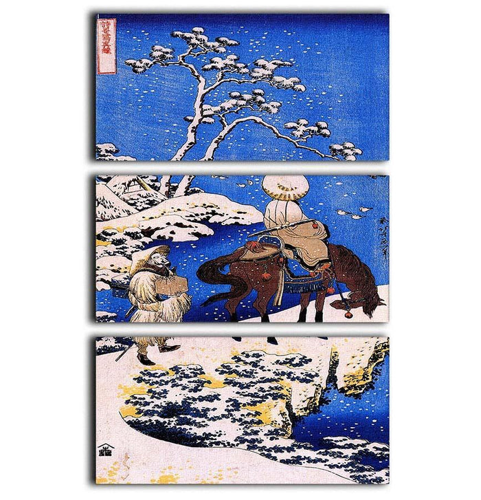 The poet Teba on a horse by Hokusai 3 Split Panel Canvas Print