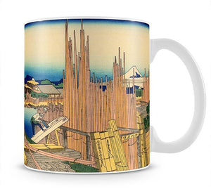 The timberyard at Honjo by Hokusai Mug - Canvas Art Rocks - 1