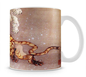 Tiger in the snow by Hokusai Mug - Canvas Art Rocks - 1