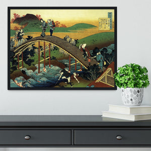 Travellers on the bridge near the waterfall of Ono by Hokusai Framed Print - Canvas Art Rocks - 2