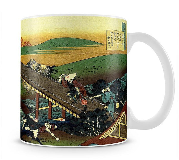 Travellers on the bridge near the waterfall of Ono by Hokusai Mug