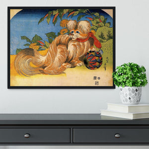 Tschin - the pet dog by Hokusai Framed Print - Canvas Art Rocks - 2
