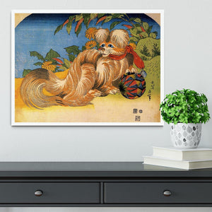 Tschin - the pet dog by Hokusai Framed Print - Canvas Art Rocks -6