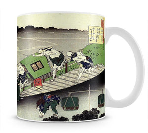Unknown by Hokusai Mug - Canvas Art Rocks - 1