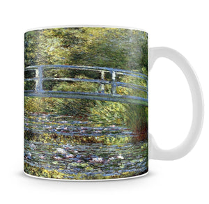 Water Lilies 9 by Monet Mug - Canvas Art Rocks - 4