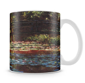 Water Lily Pond 1 by Monet Mug - Canvas Art Rocks - 4