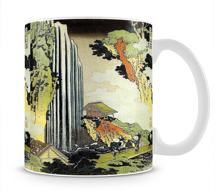 Waterfall by Hokusai Mug