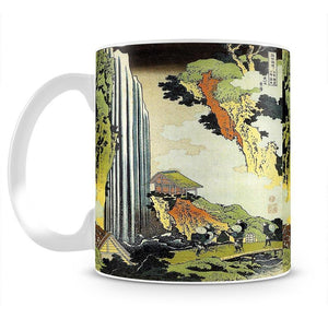 Waterfall by Hokusai Mug - Canvas Art Rocks - 2