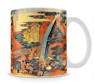 Waterfalls in all provinces 2 by Hokusai Mug - Canvas Art Rocks - 1