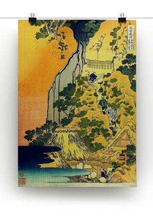 Waterfalls in all provinces by Hokusai Canvas Print or Poster - Canvas Art Rocks - 2