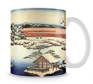 Winter landscape of Suda by Hokusai Mug - Canvas Art Rocks - 1