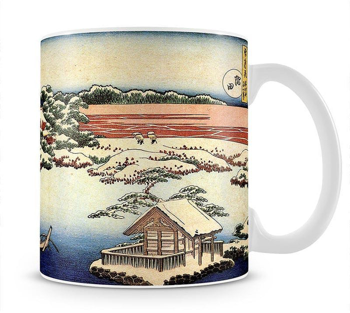 Winter landscape of Suda by Hokusai Mug