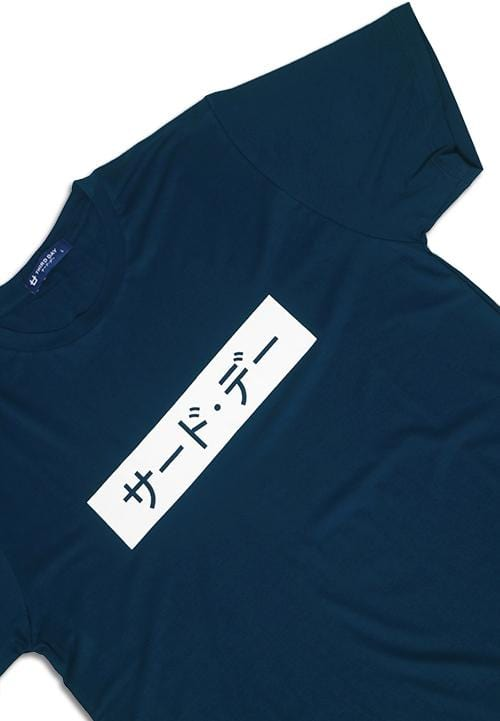 Third Day MTG29 inverted katakana navy kaos pria
