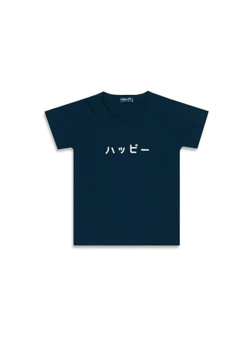 Third Day DT119 happy katakana navy kaos balita