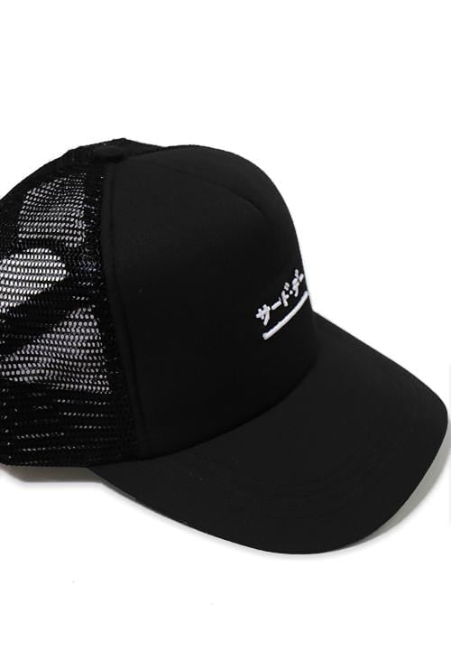 Third Day AM061F TRUCKER HAT KTKN UNDERLINE BLK