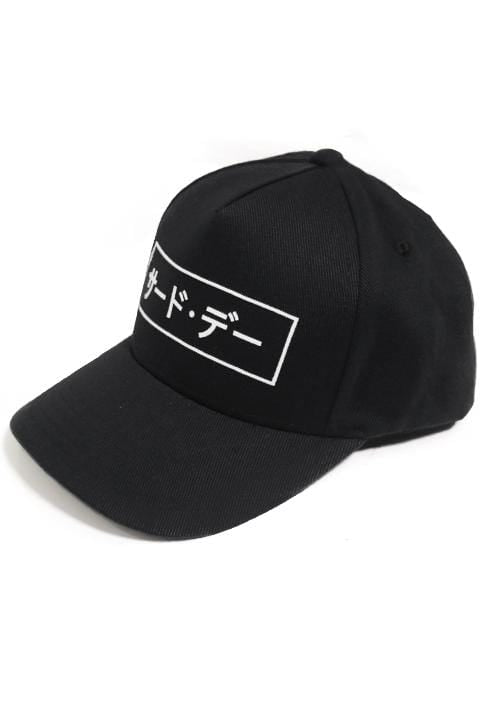 AM026Q Baseball hat Katakana blk