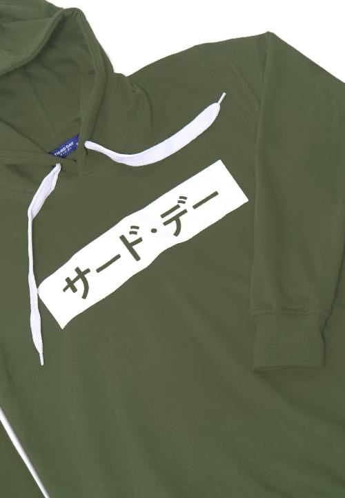 Third Day MO157 hoodies invert katakana hijau army