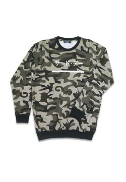 Third Day MO147F Sweater katakana underline Camo br-gr