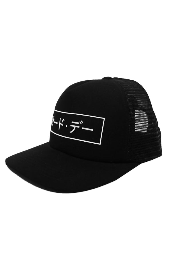 AM013I trucker katakana black