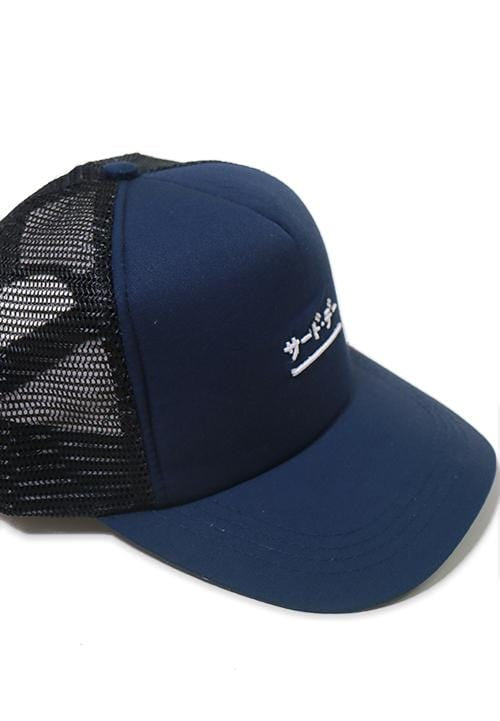 Third Day AM062F Trucker Hat KTKN Underline nv