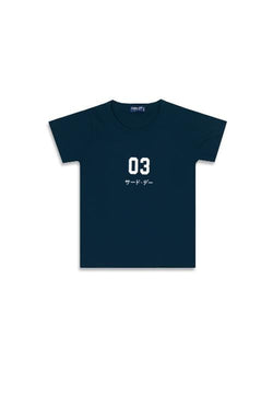 Third Day DT117 03 katakana navy kaos balita