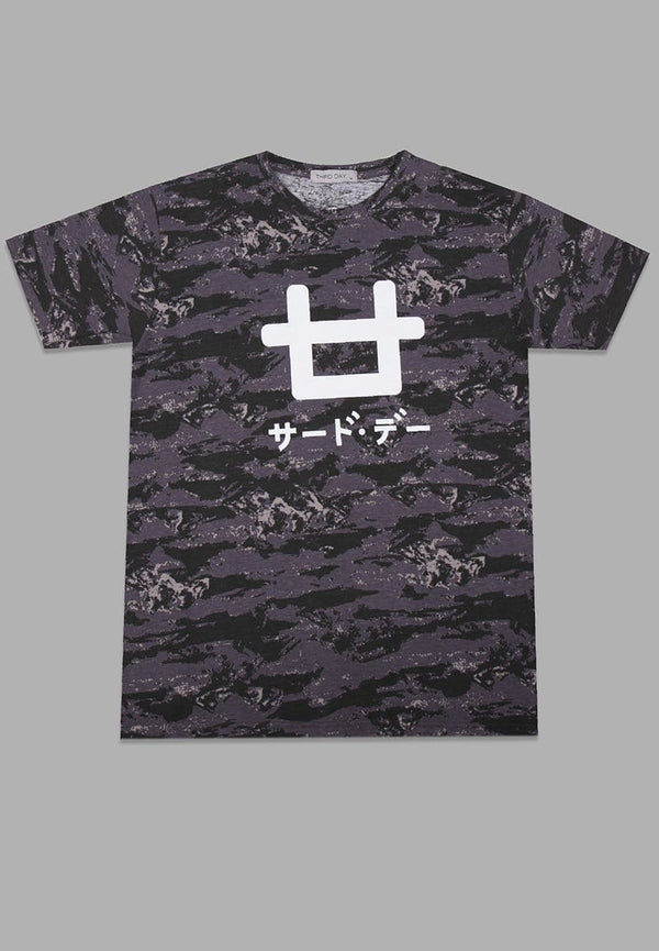 MT907S s/s Men Grey Camo-As Logo