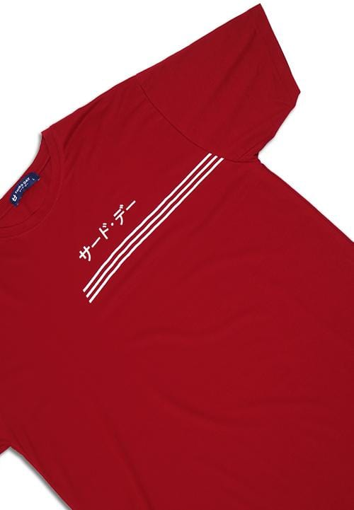 Third Day MTE62 3lines under katakana mr T-shirt Merah