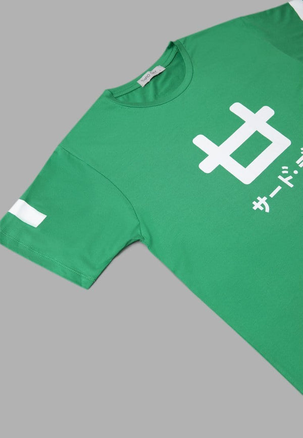 MT767P s/s Men Logo Fancy Green