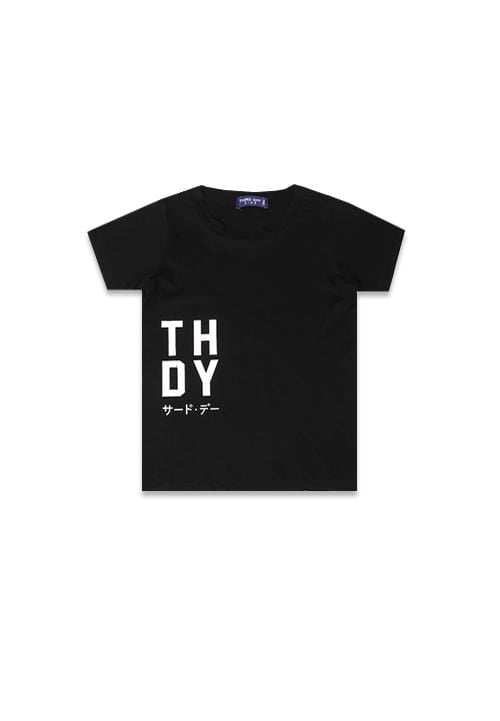 Third Day DT126 big thdy waist black kaos balita