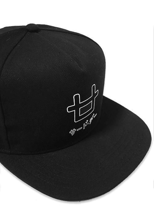 Third Day AM077 snapback logo outline blk Hitam