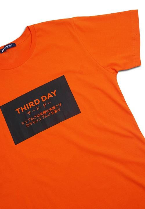 Third Day MTC91B paragraph on black or T-shirt Oranye