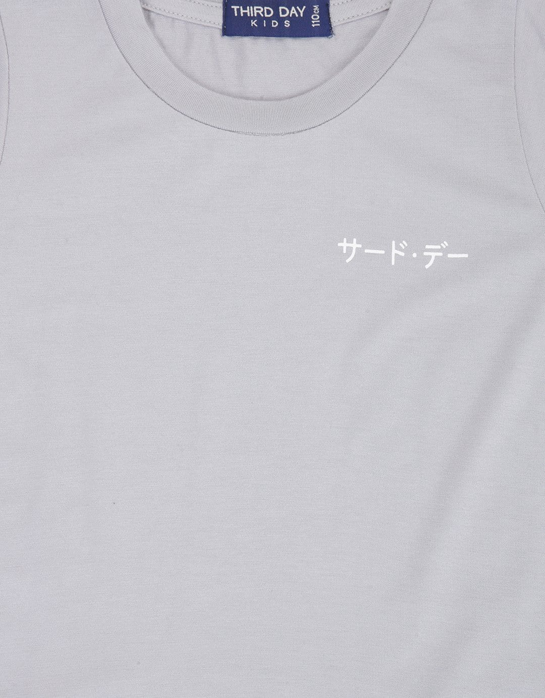 DT140 thirdday kaos balita small dakir katakana grey