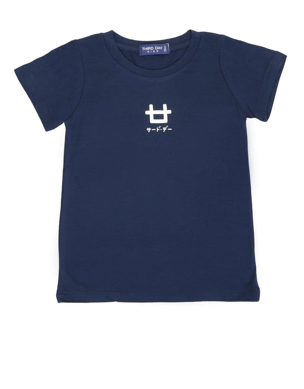 DT134 thirdday kaos balita logo dateng navy