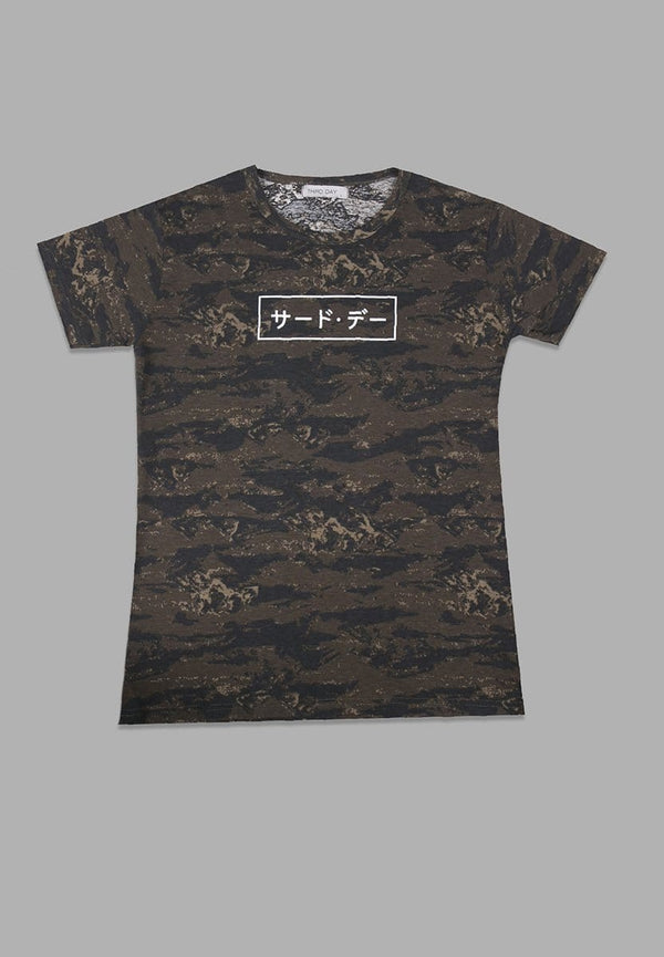 LT945S s/s Lds Green Camo-As katakana