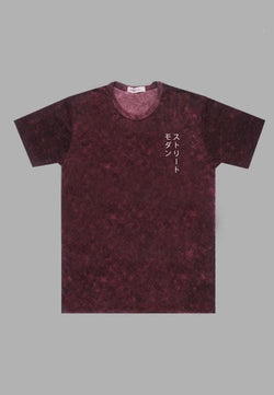 KMT009 s/s Men Japan Chest smky wash mr