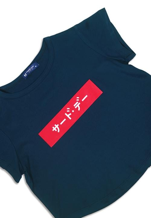 Third Day LTB29E crop red box katakana nv Navy