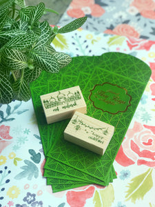 Eid 2018 Rubber Stamps