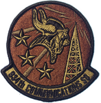 934th  Communications Squadron - OCP (unofficial)