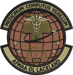 Air Force Manpower Analysis Agency (AFMAA) - OL Lackland - OCP