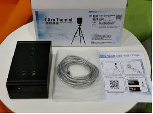 AI Infrared Imaging Thermometer System