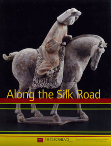 Along the Silk Road (unit only)